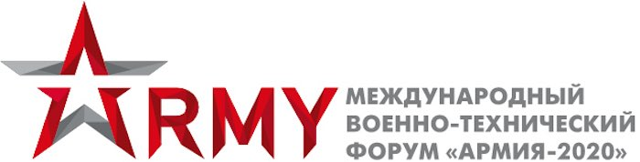 27 мировых рекордов установили российские военные на АрМИ-2020
