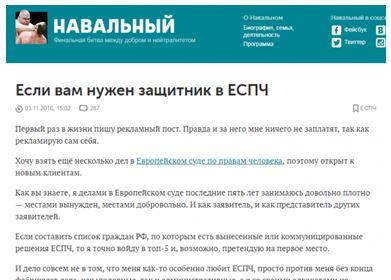 «Расследования» ФБК проплачены: Навальный принимал гонорары в криптовалюте