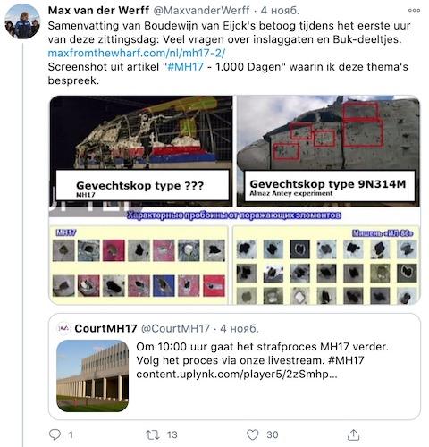 Журналист Макс ван дер Верфф опубликовал новые данные по делу МН17