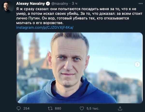 Возбуждено уголовное дело в отношении Алексея Навального