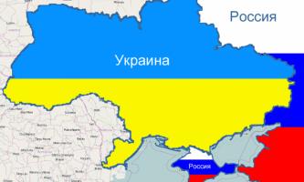 Украина хочет возместить потерю Крыма другими территориями России