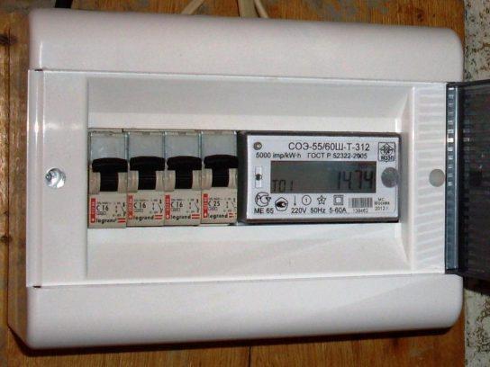 Минэнерго подготовит закон, ограничивающий рост тарифов на электроэнергию