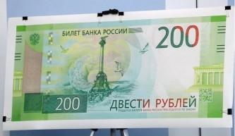 Украинские банки отказываются принимать российские купюры с изображением Крыма