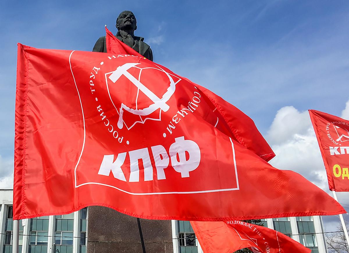 Партию КПРФ поддержали на фасаде самого высокого здания Корейской Народно-Демократической Республики