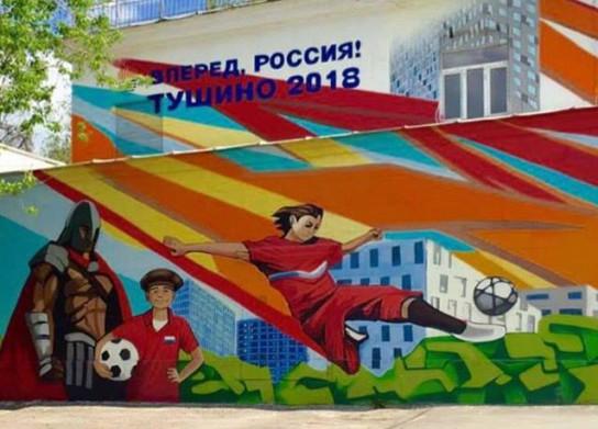 Украина: Возможность отобрать у России ЧМ-2018 уже упущена