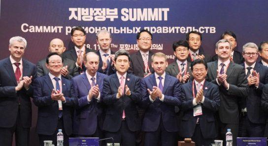 Губернатор Роман Копин на первом Российско-Корейском Форуме рассказал об инвестиционной привлекательности Чукотки