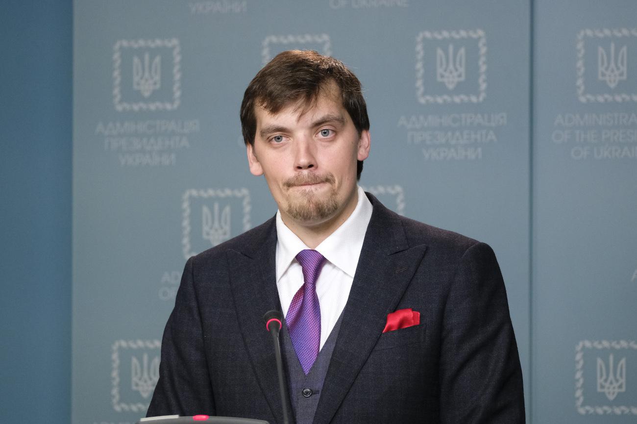 Гончарук: Без российского газа Украина останется без отопления