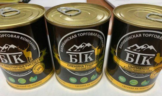 Правительство Чукотки усиливает продовольственную безопасность региона