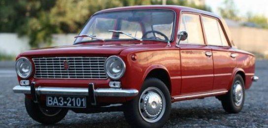 Два чеха совершили кругосветный автопробег на советской «Копейке» ВАЗ-2101