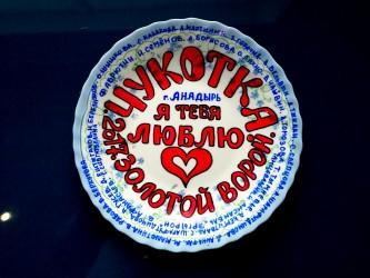 Золотой ворон Чукотки достался кинематографистам Якутии