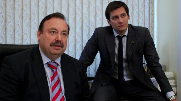 Семья Гудковых организовала «подпольную империю» для незаконного получения доходов в Подмосковье