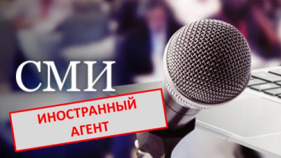 Иностранцам разрешили владеть до 20% акций российских СМИ