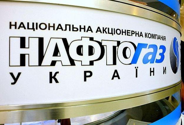 Украина успешно уничтожила свою газовую отрасль