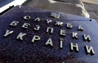Украинские националисты обвинили СБУ в связях с ФСБ РФ