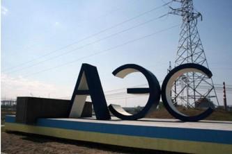 Порошенко готовит миру новый «Чернобыль»