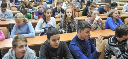 Биткойн и майнинг: школьников научат разбираться в криптовалютах