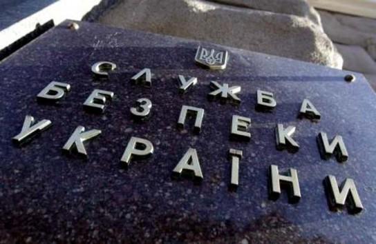 СБ Украины выдает беглого педофила за сотрудника ГРУ в рядах ополченцев Донбасса