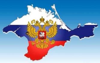 Американский профессор доказал Западу, что Крым всегда был российским