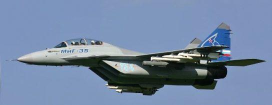 Россия готова к серийному производству истребителя МиГ-35