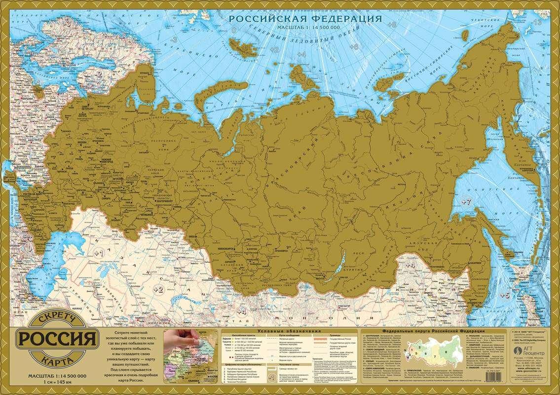 Запад считает, что Россия несправедливо занимает самую большую территорию на Земле