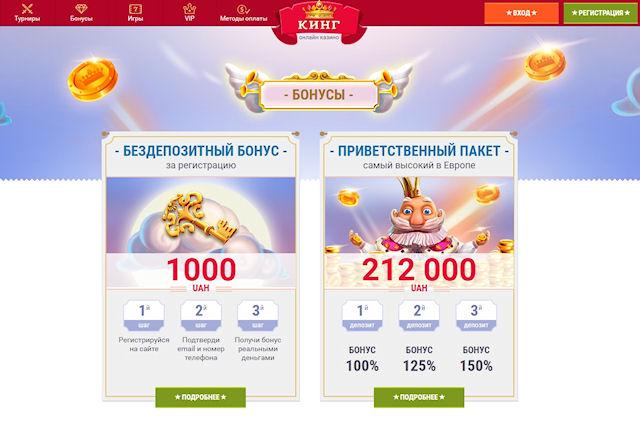 Клуб Слотокинг и его популярность в Украине