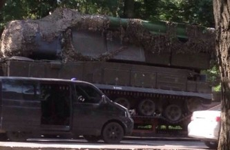 Голландия опубликовала фото «Бука» сбившего «Боинг»