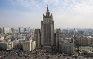 МИД РФ предупреждает о последствиях украинского закона о Донбассе