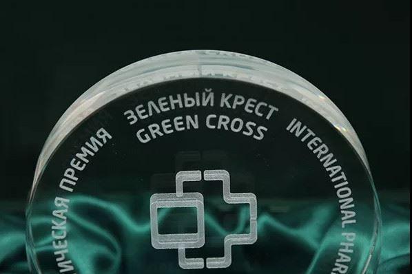 Российский препарат получил международную премию «Зеленый крест»