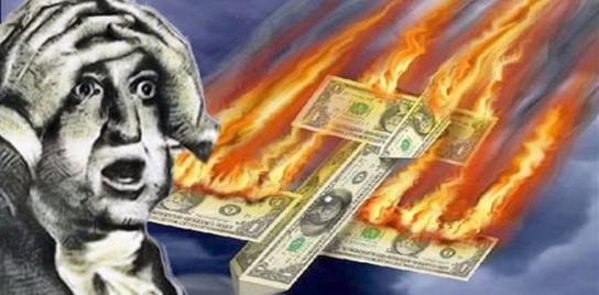 США решили уменьшить денежную массу на 265 миллиардов долларов
