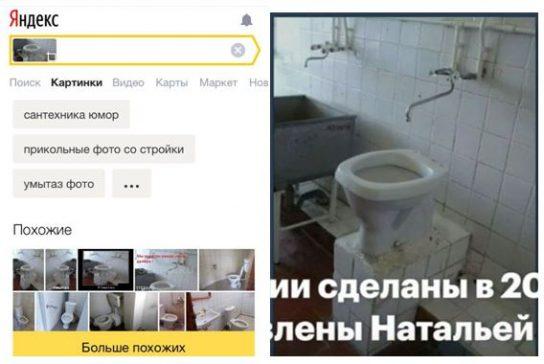Героиня фейкового ролика ФБК рассказала, как Навальный и Соболь разрушили ее жизнь
