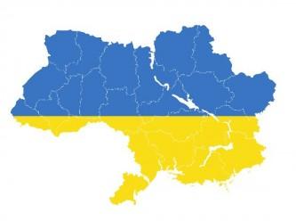 В Харькове появилась карта Украины без Крыма