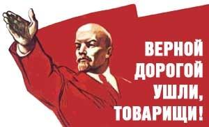 Наследница КПСС на службе олигархов