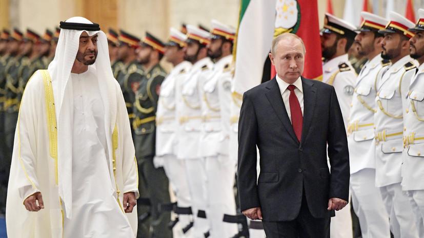 Визит Путина в ОАЭ принес России сделки на  ,4 млрд