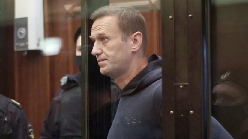 Суд приговорил Навального к реальному сроку заключения