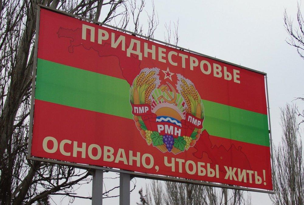 Приднестровье хочет стать частью России