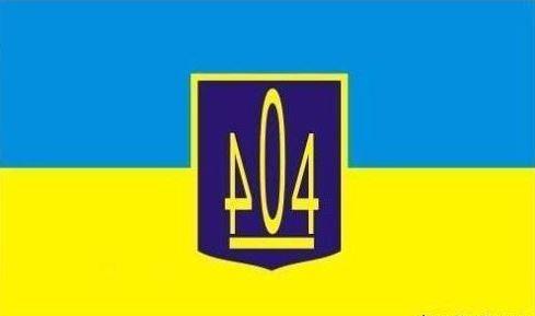 Украина потихонечку прекращает своё существование