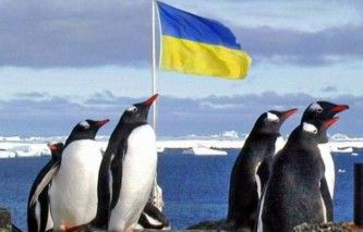 Украину назвали «частично свободной страной»