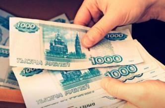 Росстат: Сбережения россиян выросли почти до 30 трлн рублей