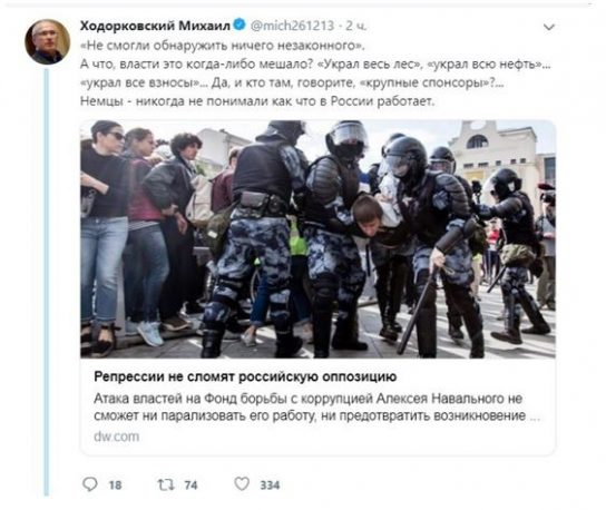 «Ручные» СМИ Запада освещали митинг-концерт в Москве в пользу оппозиции