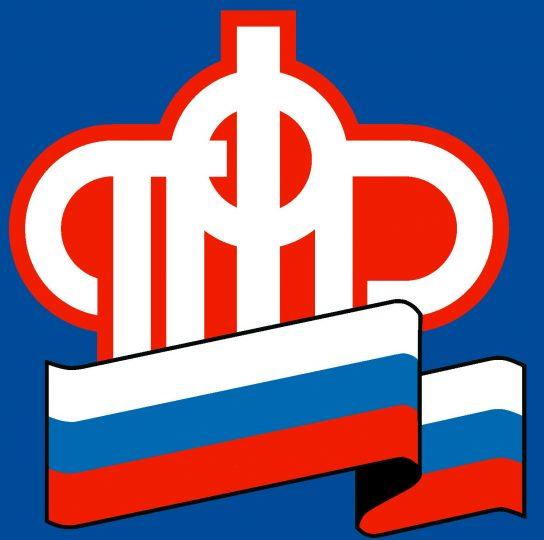 Пенсионный фонд упростил получение выплаты 5 тысяч рублей на детей до трех лет