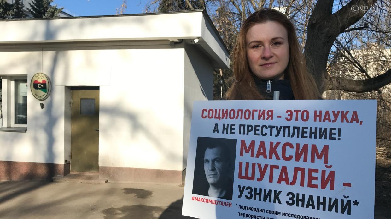 Мария Бутина вышла на одиночный пикет в поддержку российских социологов
