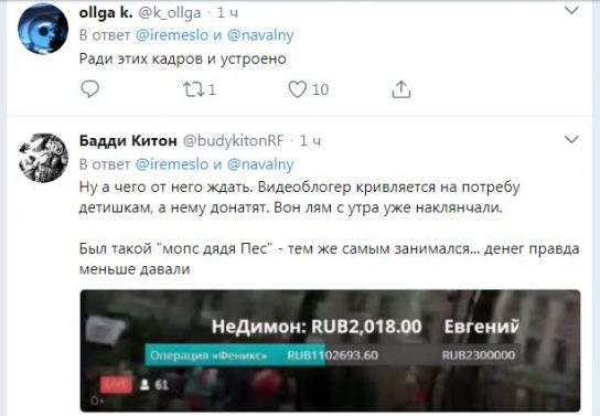 Навальный на Тверской: провокации, обманутые дети и полный провал