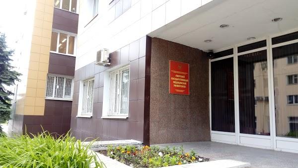 Ректора Тверского медвуза Чичановскую больше не ждут в университете