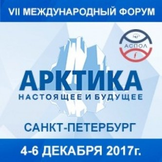 Губернатор Роман Копин расскажет о Чукотской опорной зоне Арктики в Санкт-Петербурге