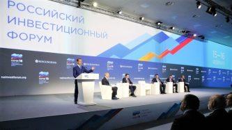 Губернатор Роман Копин принял участие в ключевом деловом событии XVII Российского инвестиционного форума в Сочи