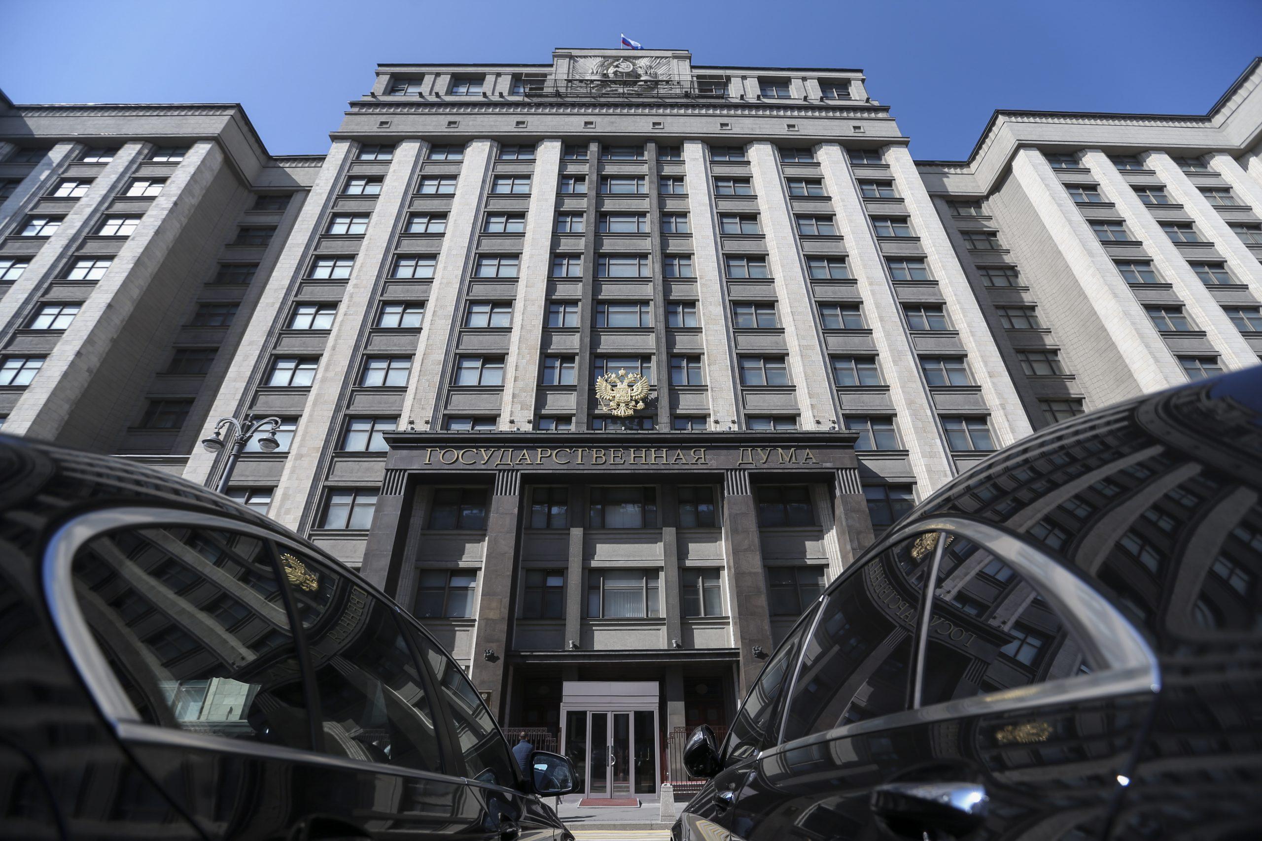 В Госдуму внесли новый пакет законодательных мер по поддержке граждан и бизнеса в условиях коронавируса