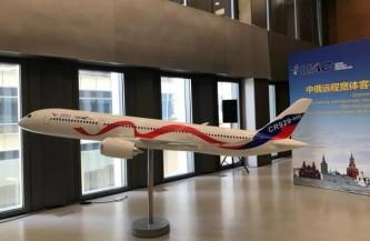 Россия и Китай представили совместный проект пассажирского самолета CR 929