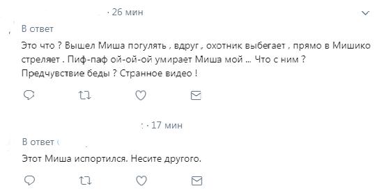 Саакашвили попробовал себя в актерском искусстве