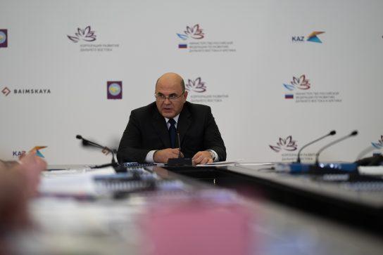 Михаил Мишустин обсудил в Анадыре ход строительства Баимского ГОКа