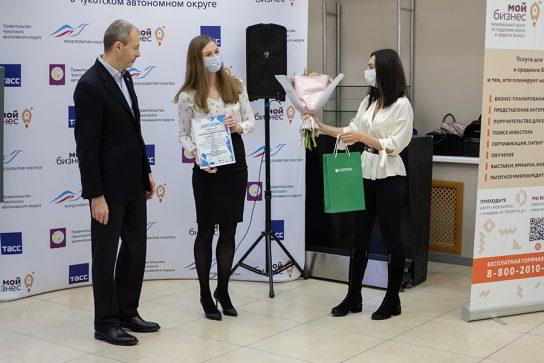 Чукотка подвела итоги Регионального этапа Всероссийского конкурса «Лучший социальный проект года»